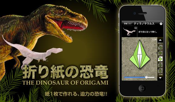 クリスマス 折り紙 : 恐竜 折り紙 簡単 : click.jp